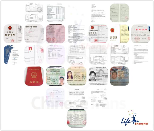Shanghai certificate translation service
