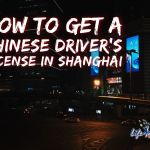How to get a Chinese driver's license in Shanghai