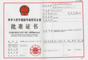 Business License Certified Translation in Shanghai: China Certificate of Approval for Foreign Investment