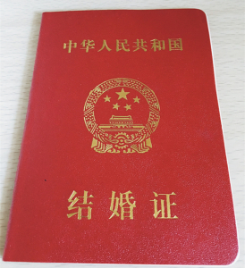 Shanghai Certified Translation for Marriage Certificate