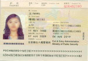 Certified Passport Translation in Shanghai: China passport