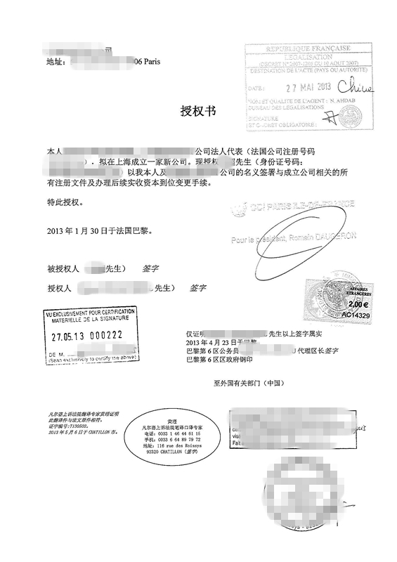 certified translation for power of attorney letter of authorization in shanghai