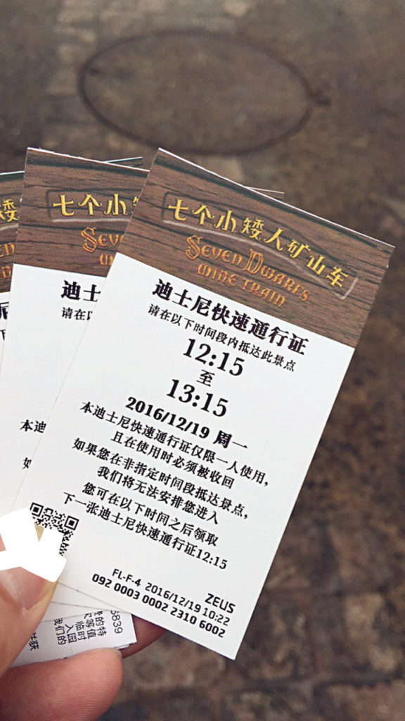 One of Shanghai Disneyland Tips is getting Shanghai Disneyland Fastpass Ticket.