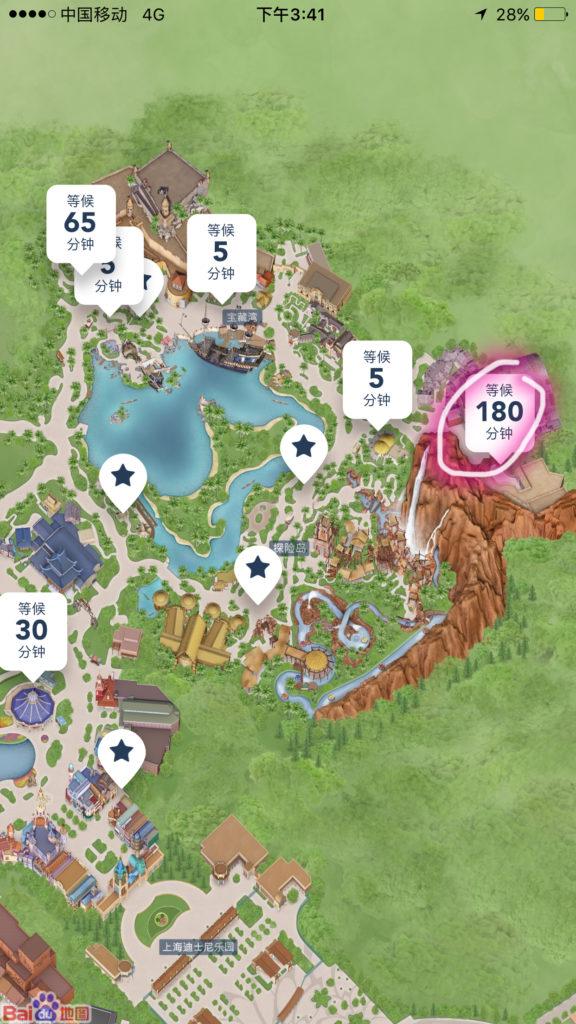 Shanghai Disneyland wait times