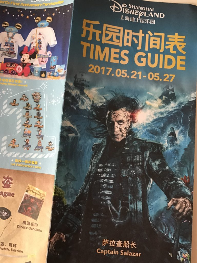 One of Shanghai Disneyland Tips is getting Shanghai Disneyland Times Guide